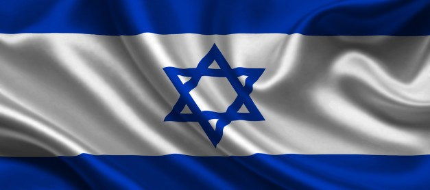 AM YISROEL CHAI –  THE NATION OF ISRAEL LIVES!